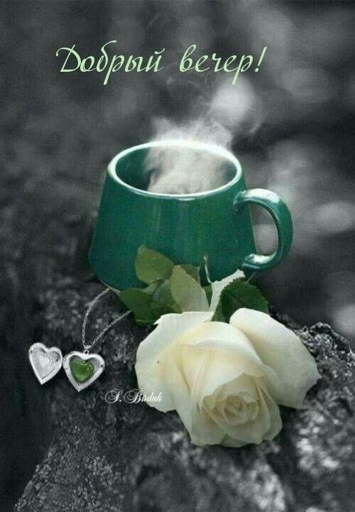 Скачать доброе утро открытки с надписями романтические021