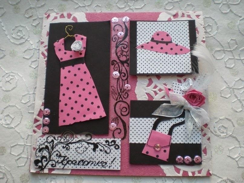 Как сделать открытку тете на день рождения своими руками