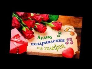 Смешные картинки с днем рождения Борис 019