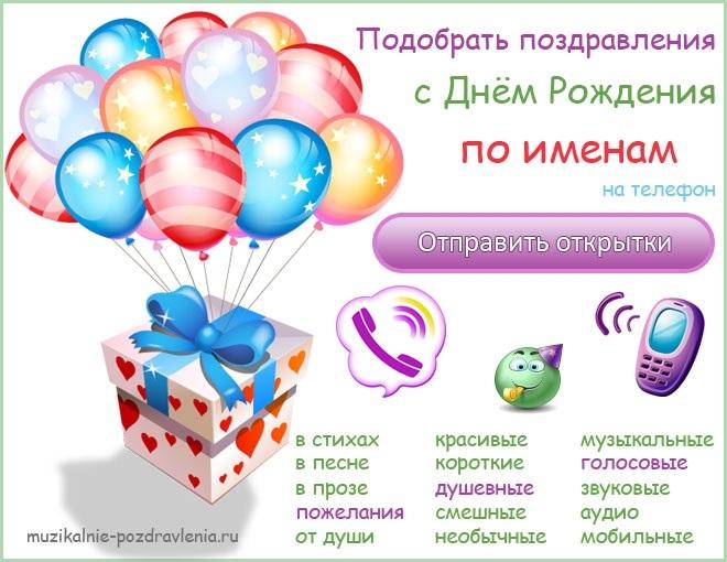Смешные картинки с днем рождения Глеб 003