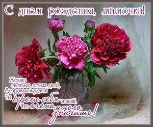 Стильные красивые открытки с днем рождения012