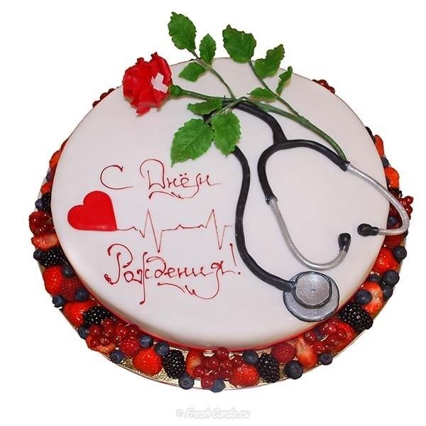 Открытки с днем рождения докторам, пожелание можно написать