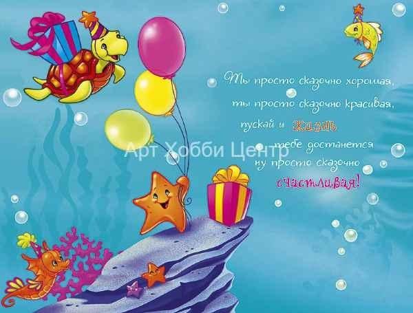 С днем рождения итальянская открытка006