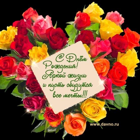 С днем рождения итальянская открытка015
