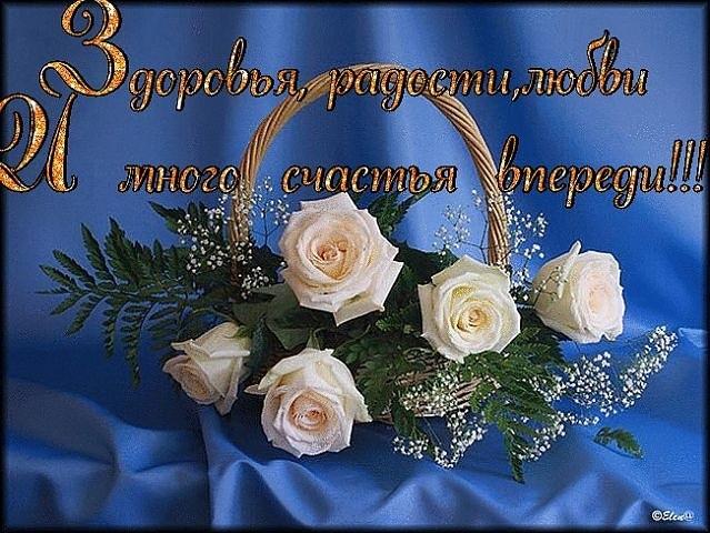 С днем рождения каролина открытки014
