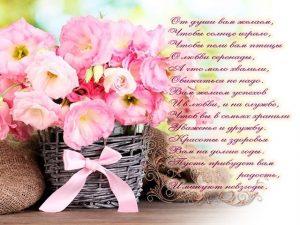 С днем рождения картинки для женщин015