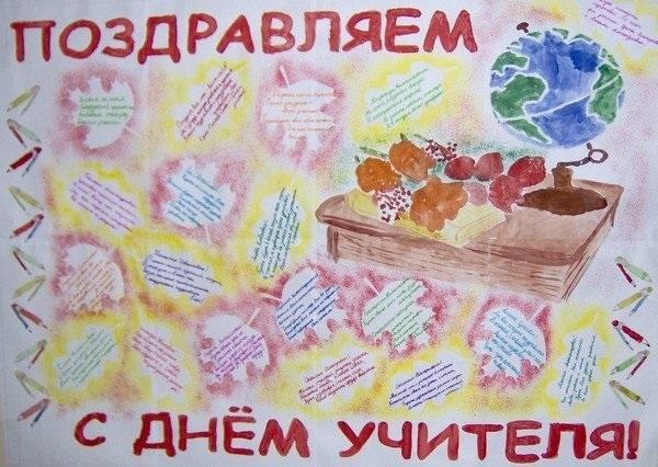 С днем рождения красивый плакат017