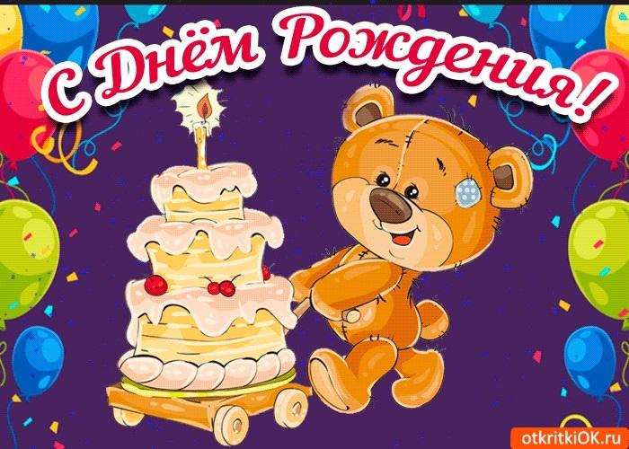 Картинки, открытка с днем рождения родителям мальчика