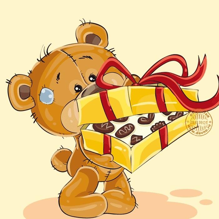 С днем рождения открытки с мишками   красивые 011
