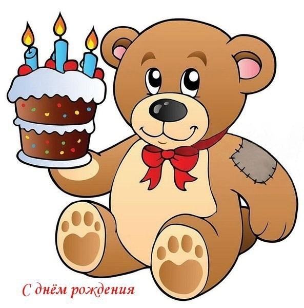 Про девочек, рисунок медведя на открытке с днем рождения