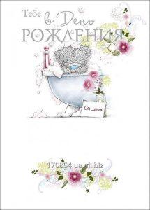 С днем рождения открытки с мишкой022