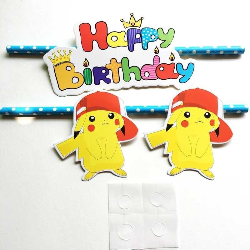 С днем рождения пикачу018