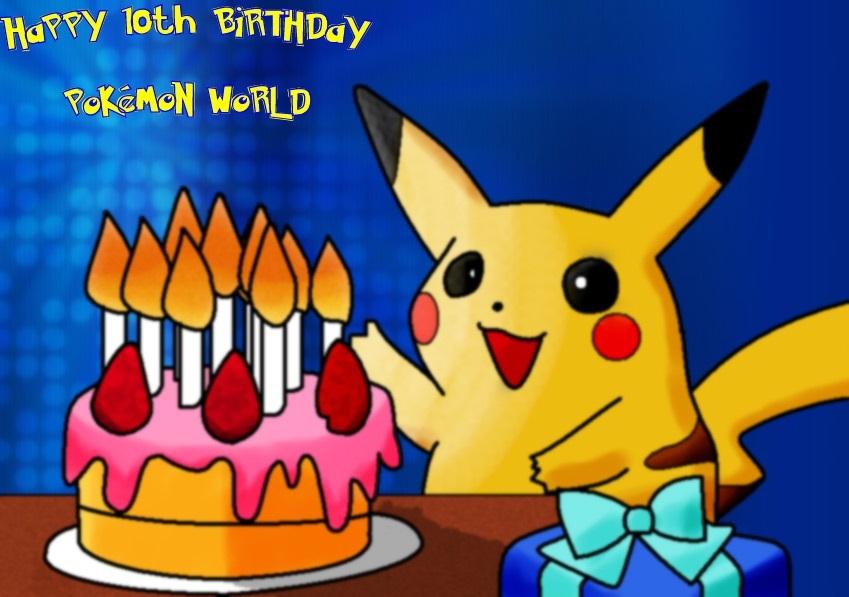 С днем рождения пикачу024