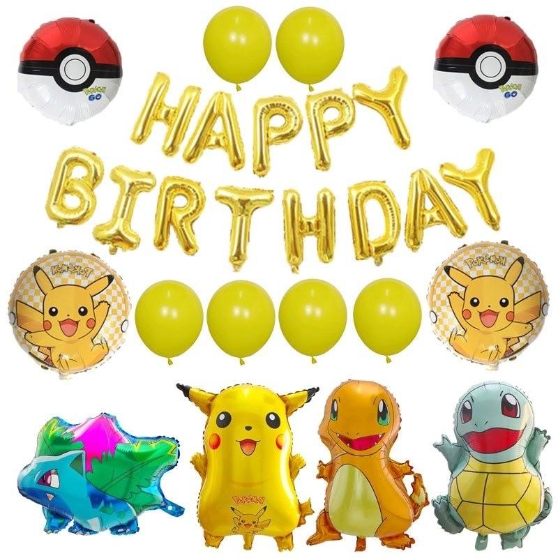 С днем рождения пикачу029