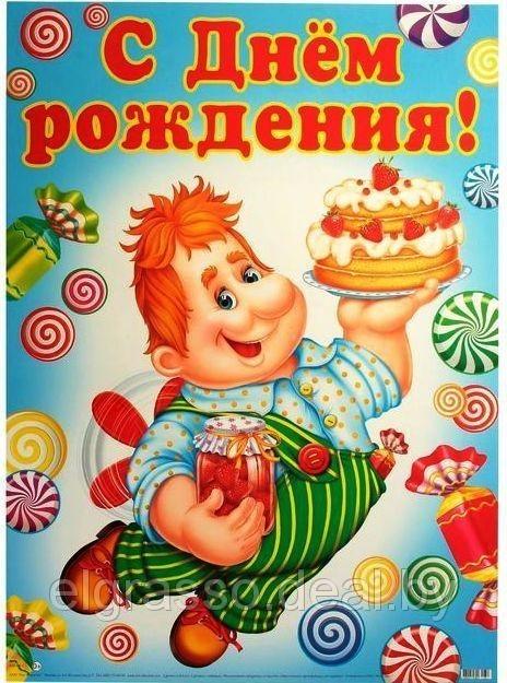 Веселые картинки с днем рождения детям, блестящие картинки анимации