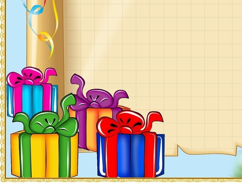 Открытка на день рождения садика