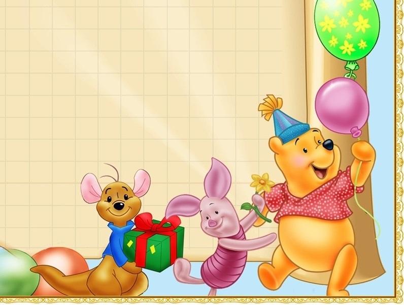 С днем рождения садик стенгазета021