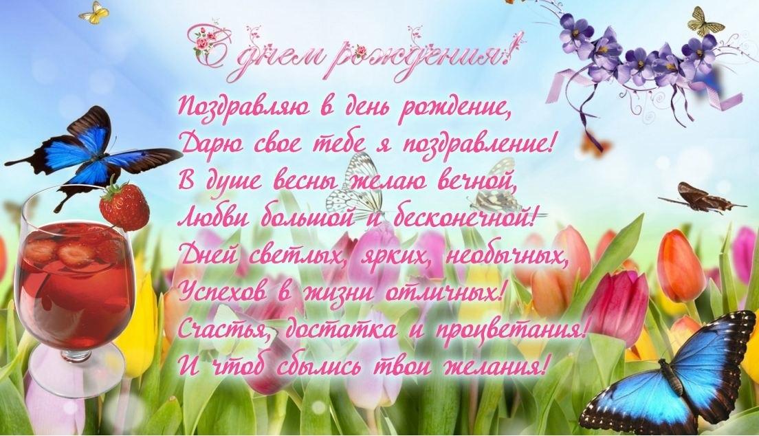 Сестре в день рождения поздравления открытки женщине, открытка для мужчины