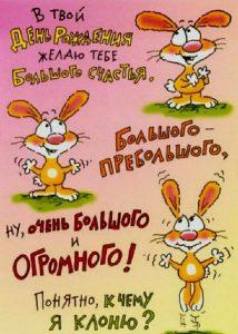 С днем рождения сестренка прикольные открытки005