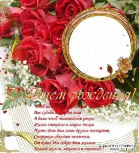 С днем рождения творческие открытки008