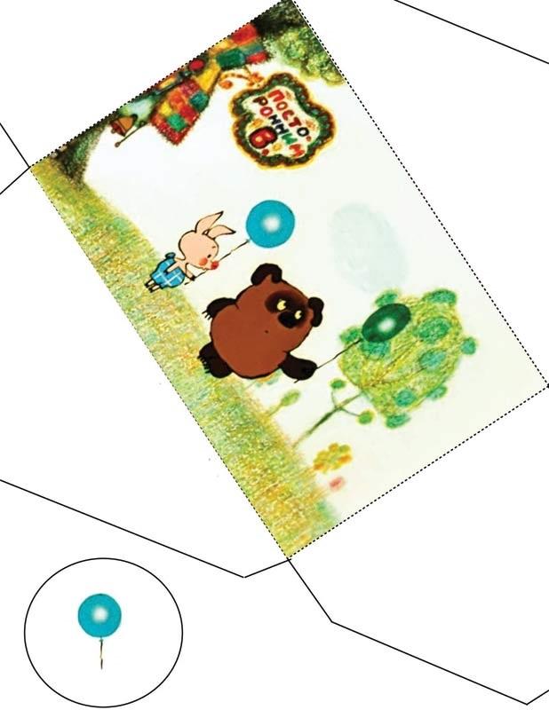 Домбай осенью, открытка конверт с днем рождения для мальчика распечатать на принтере