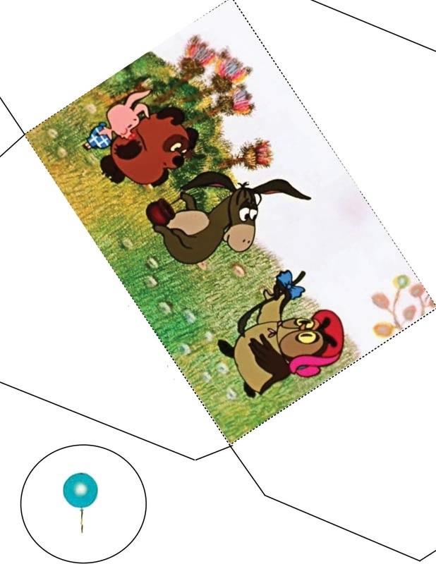 Спокойным ночи, открытка конверт с днем рождения для мальчика распечатать на принтере