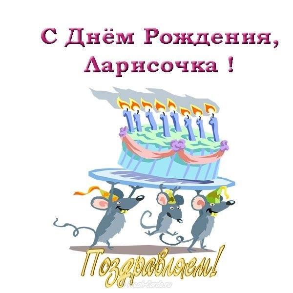 Дима с днем рождения картинки смешные