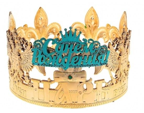 породы мейн-кун открытки с королями началом