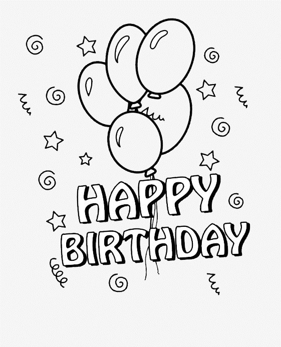 Добрым, рисунки на день рождения с надписями