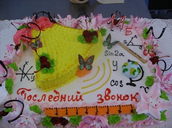 Торт в форме колокольчика008