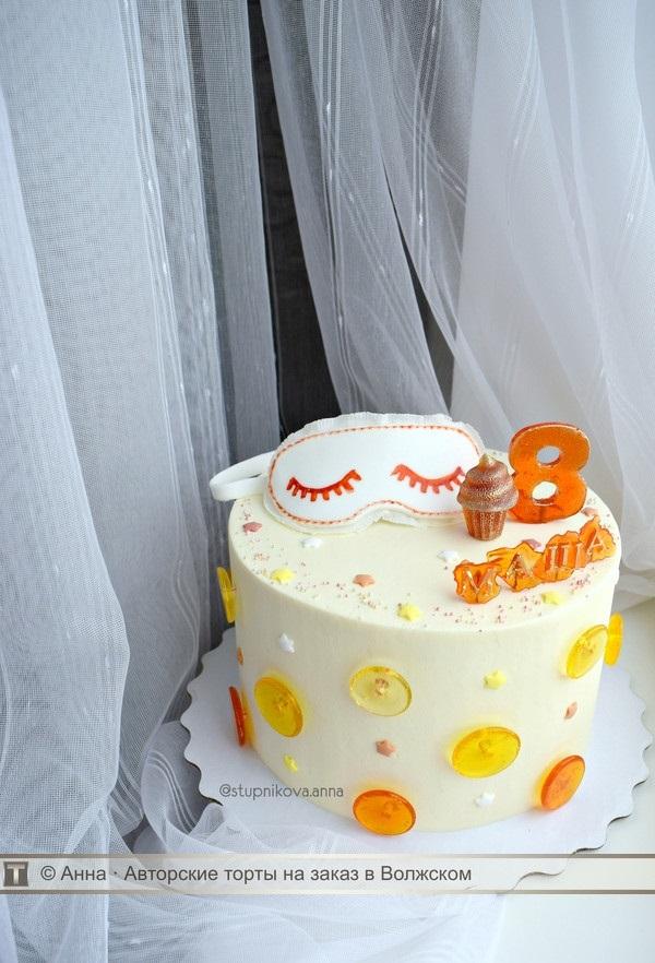 Торт для пижамной вечеринки001