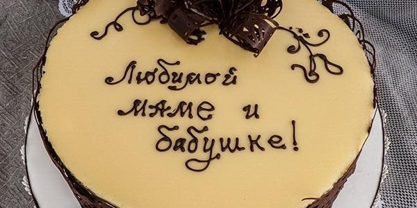 Трафарет надписи с днем рождения на торт016