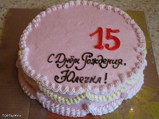 Трафарет надписи с днем рождения на торт019