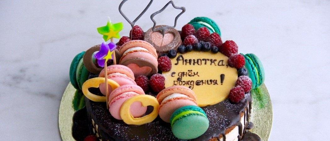 Трафарет надписи с днем рождения на торт028