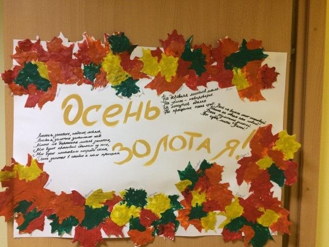 красивые рисунки на тему золотая осень 011