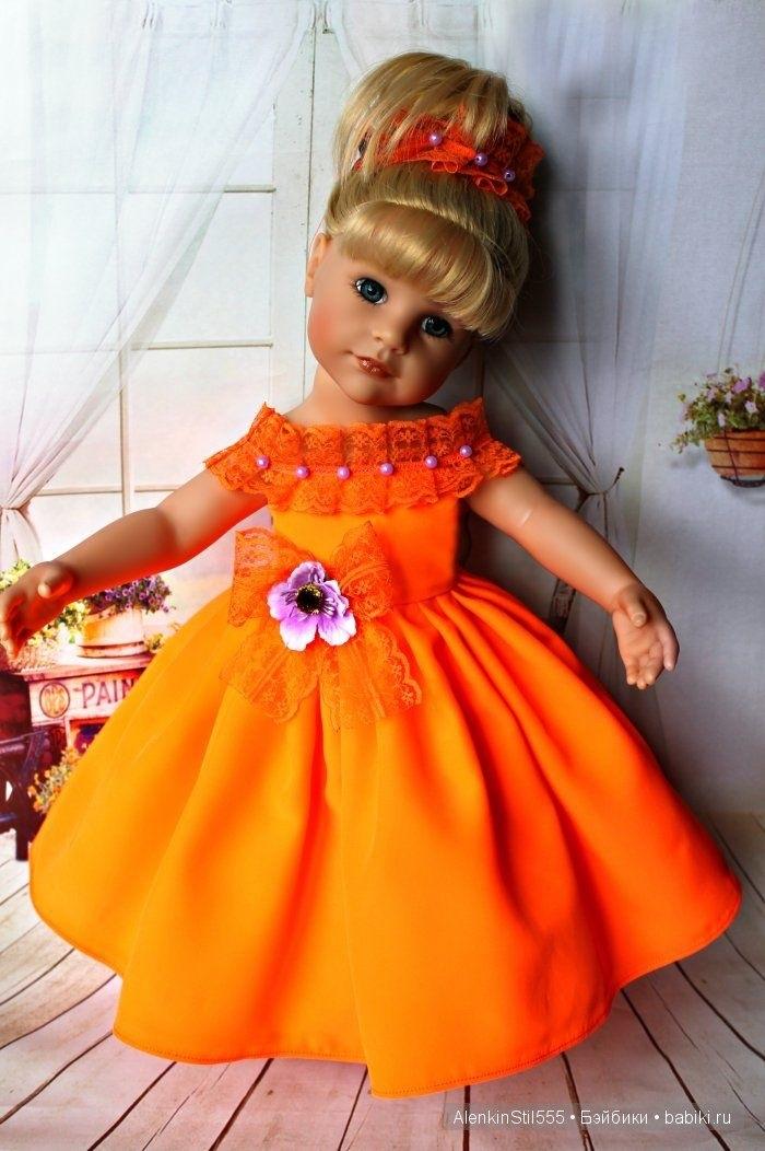 осень в сарафане картинки для детей 005