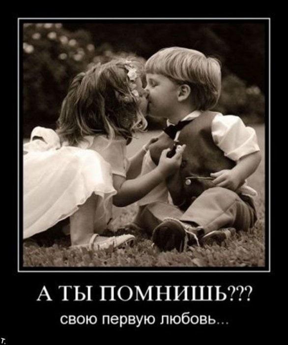 Веселые картинки про любовь с надписями 018