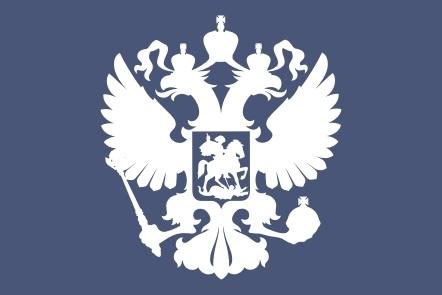 Герб россии трафарет 004