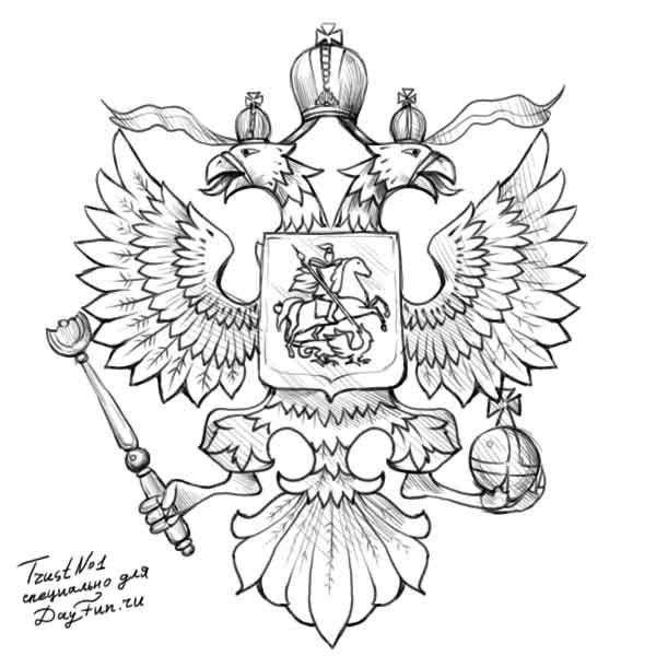 Герб россии трафарет 008