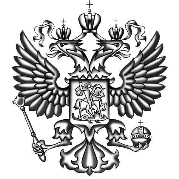 Герб россии трафарет 011