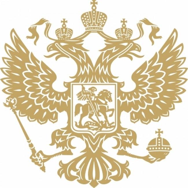 Герб россии трафарет 014