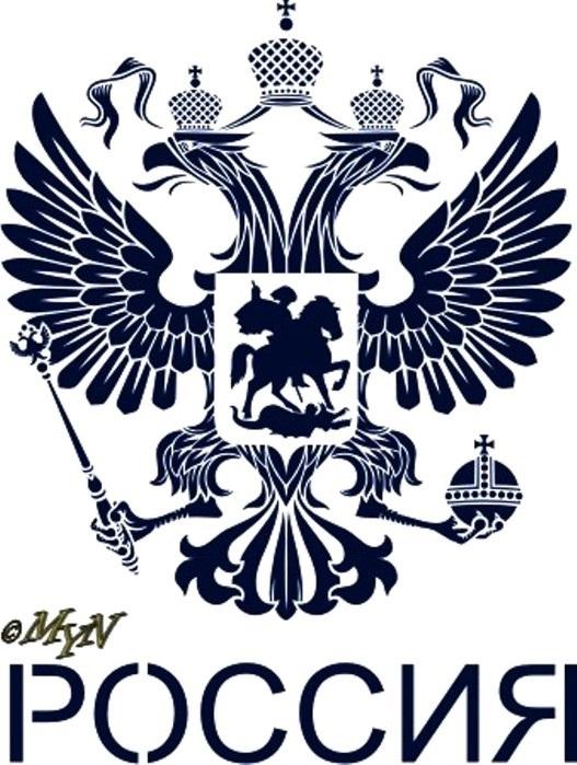 Герб россии трафарет 015