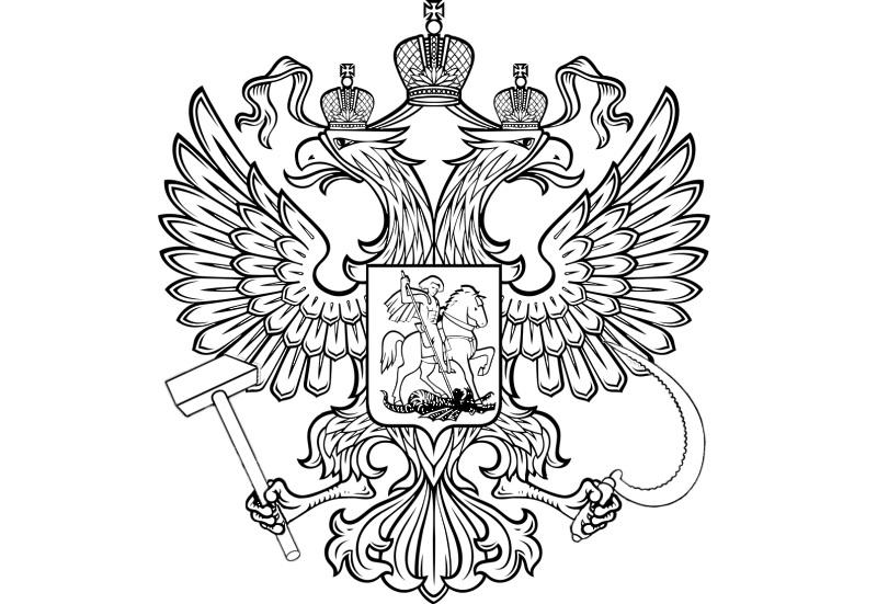 Герб россии трафарет 016