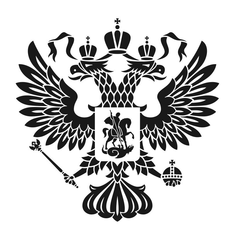 Герб россии трафарет 017