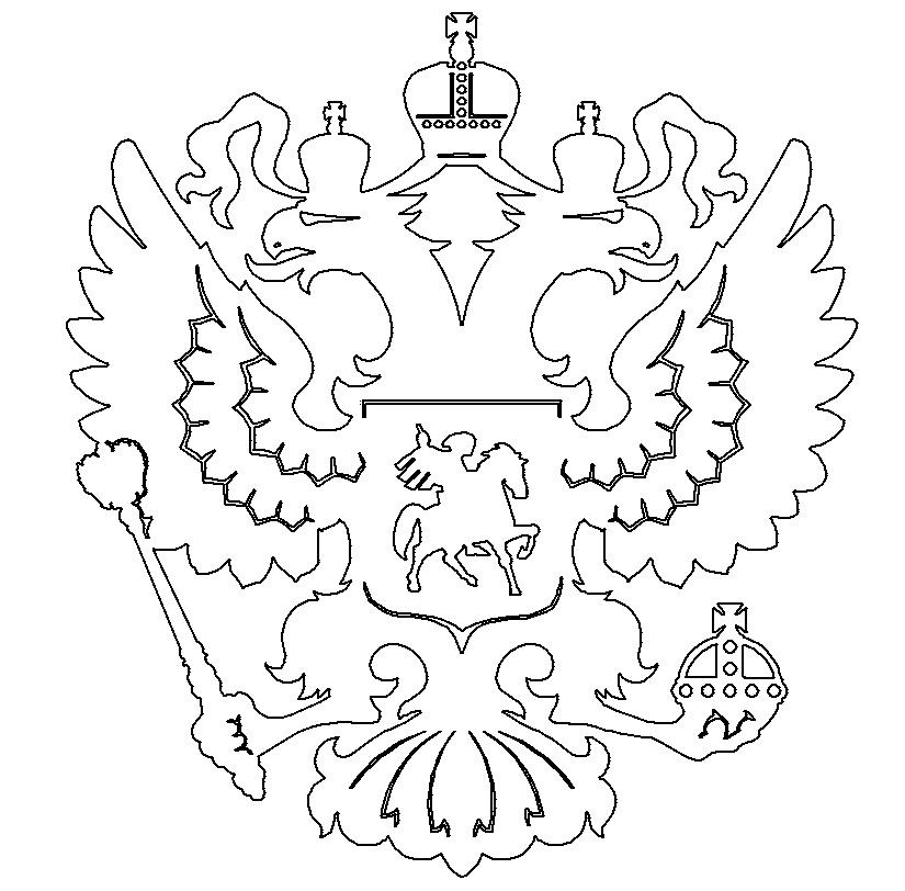 Герб россии трафарет 018