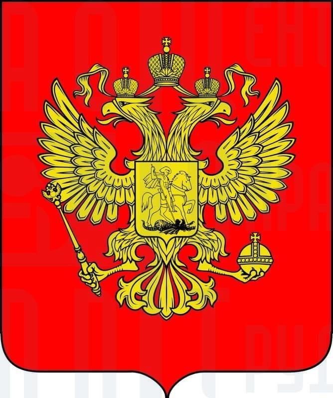 Герб россии трафарет 019
