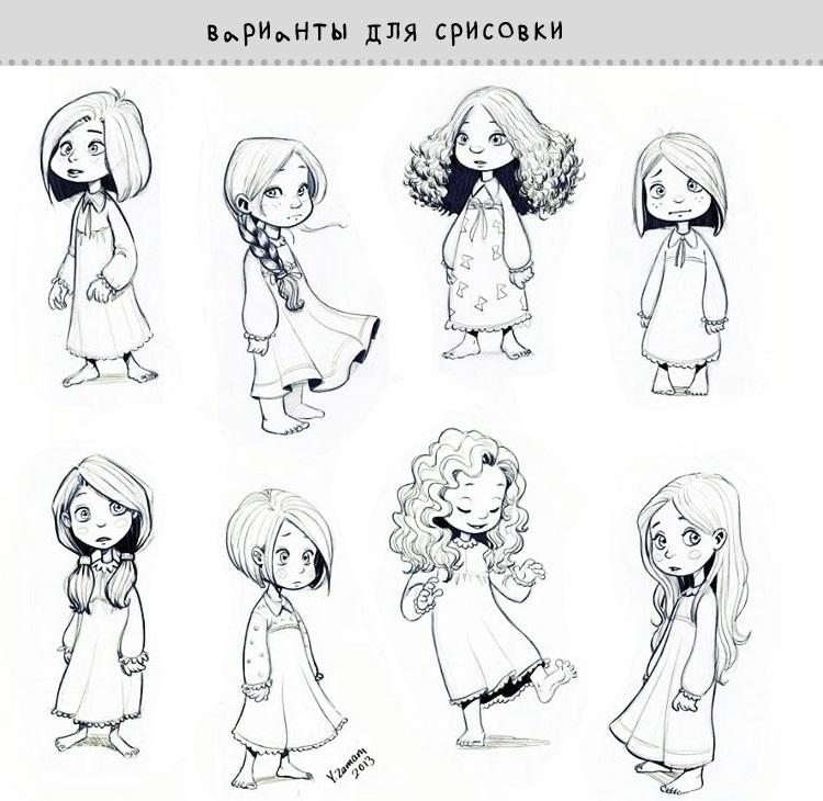 Прикольные рисунки мальчиков и девочек карандашом для срисовки