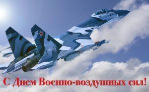 День Военно воздушных сил (День ВВС) России 013