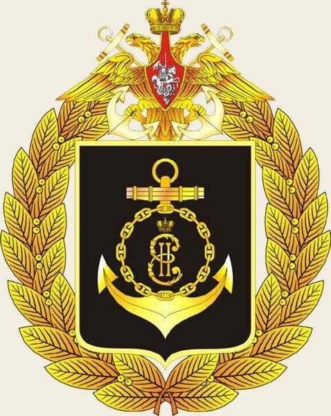 День Новороссийского военно морского района 003