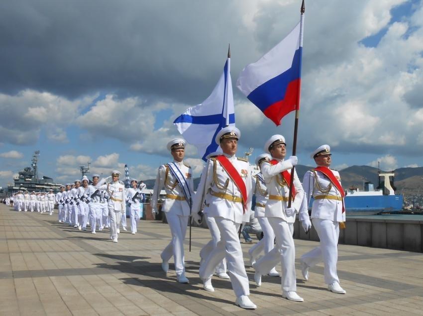 День Новороссийского военно морского района 006